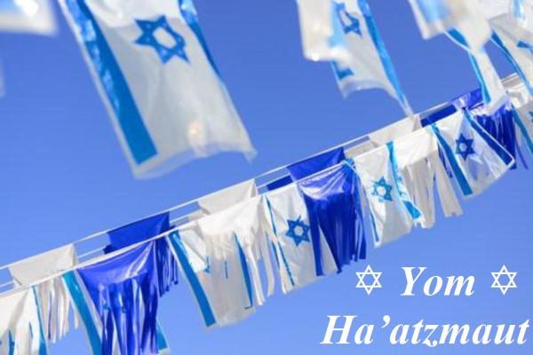 05-12 Yom Haatzmaut