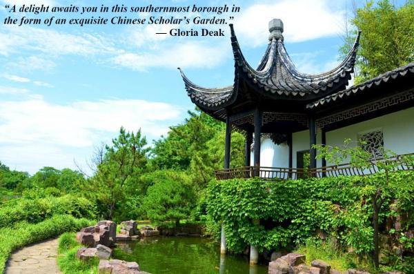 07-03 Chinese Scholars Garden