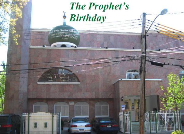 12-12-prophet-birthday