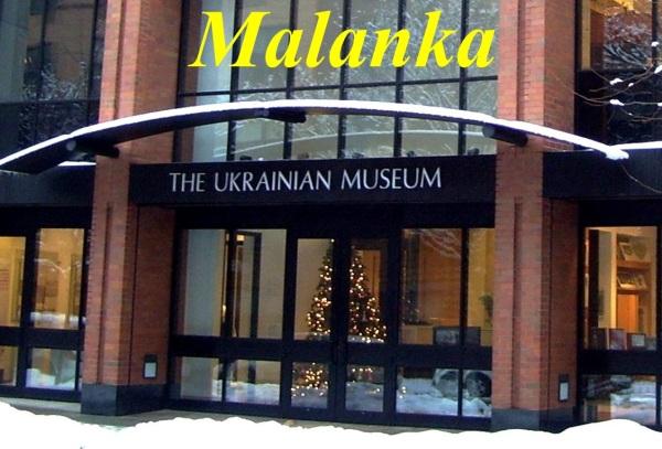 01-13-malanka